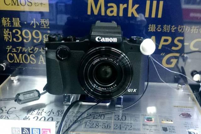 PowerShot_G1_X_Mark_III_01