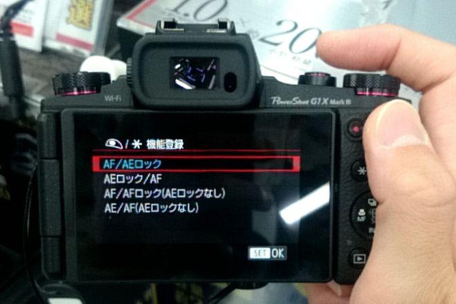 PowerShot_G1_X_Mark_III_03