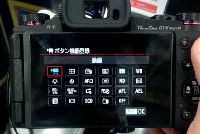 PowerShot_G1_X_Mark_III_08