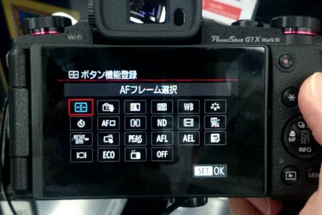 PowerShot_G1_X_Mark_III_10