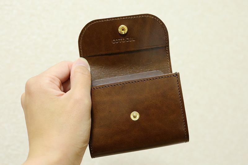cotocul-wallet-010