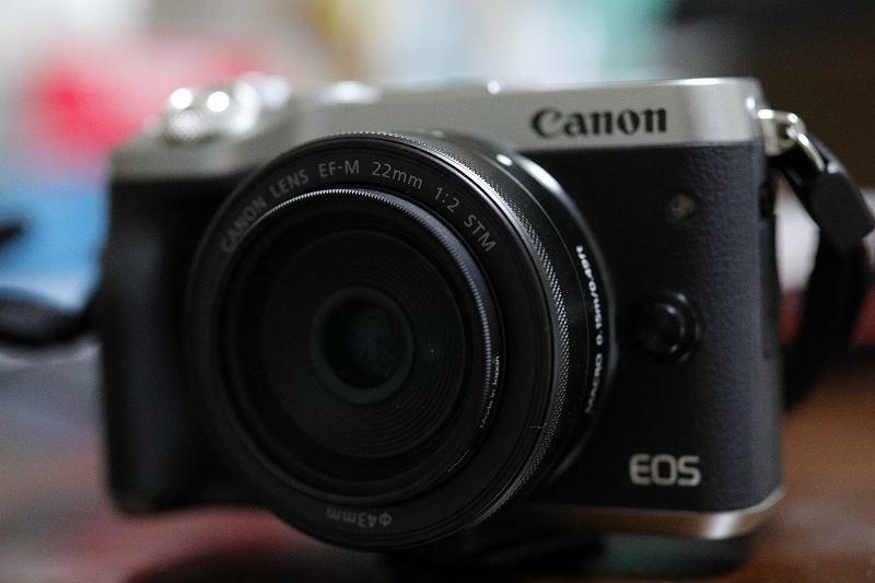 efm-22mm-f2-stm-001