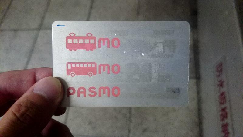pasmo-exchange-001