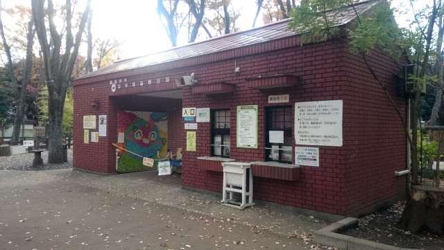 setagaya-park-mini-sl-002