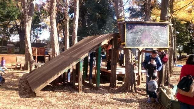setagaya-play-park-004